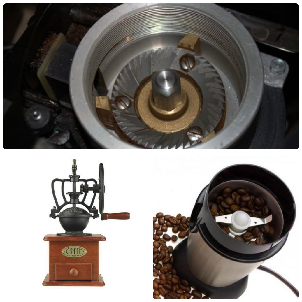 Варианты кофемолок