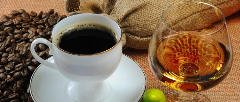 амаретто кофе