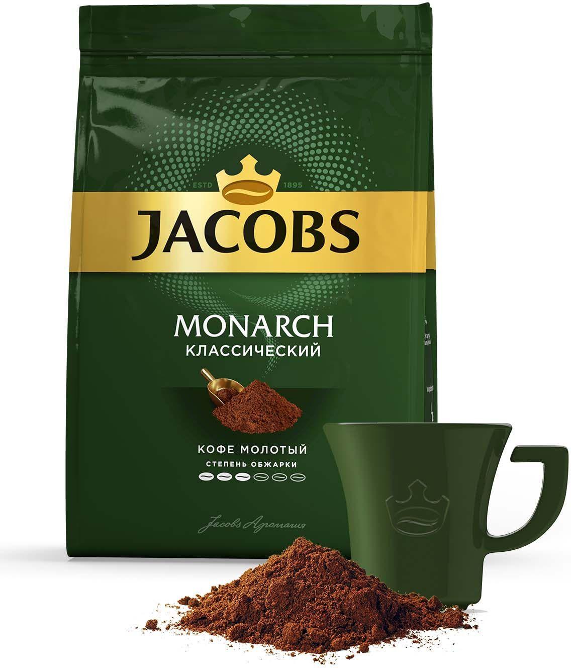 кофе якобс молотый
