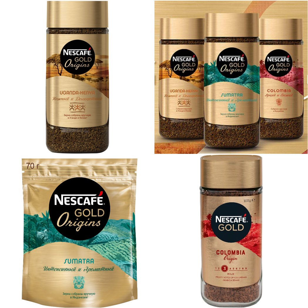 кофе нескафе Origins