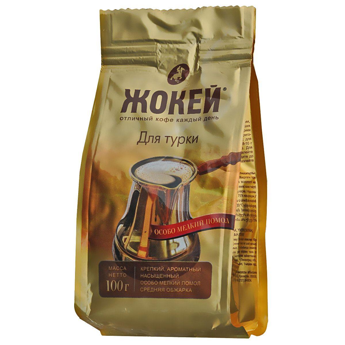 кофе жокей для турки