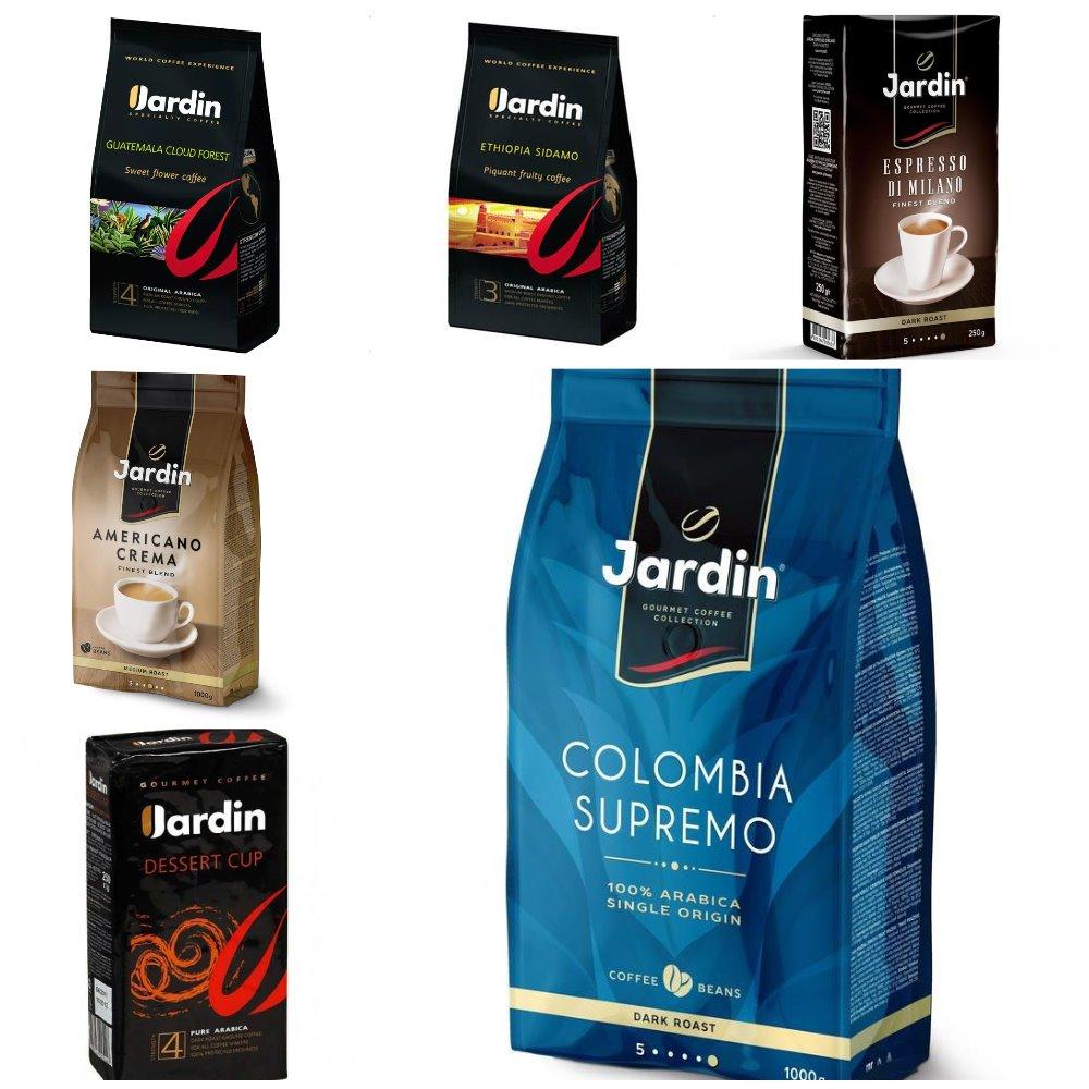 натуральный кофе жардин