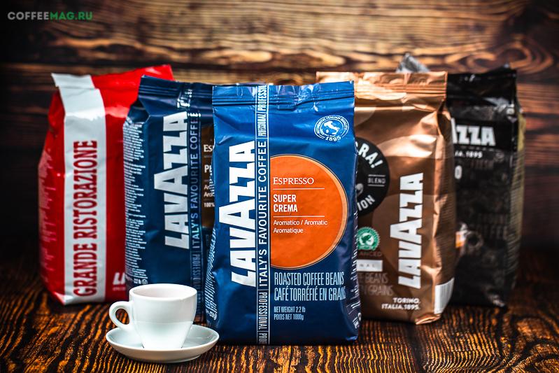 разновидности кофе лавацца