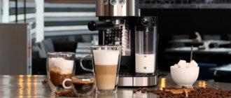 Кофемашина для дома зерновая с капучинатором