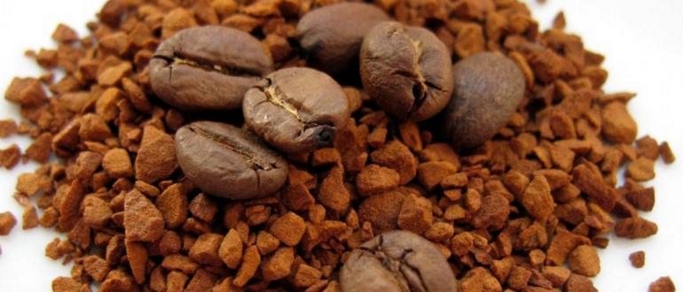 кофе молотый в растворимом