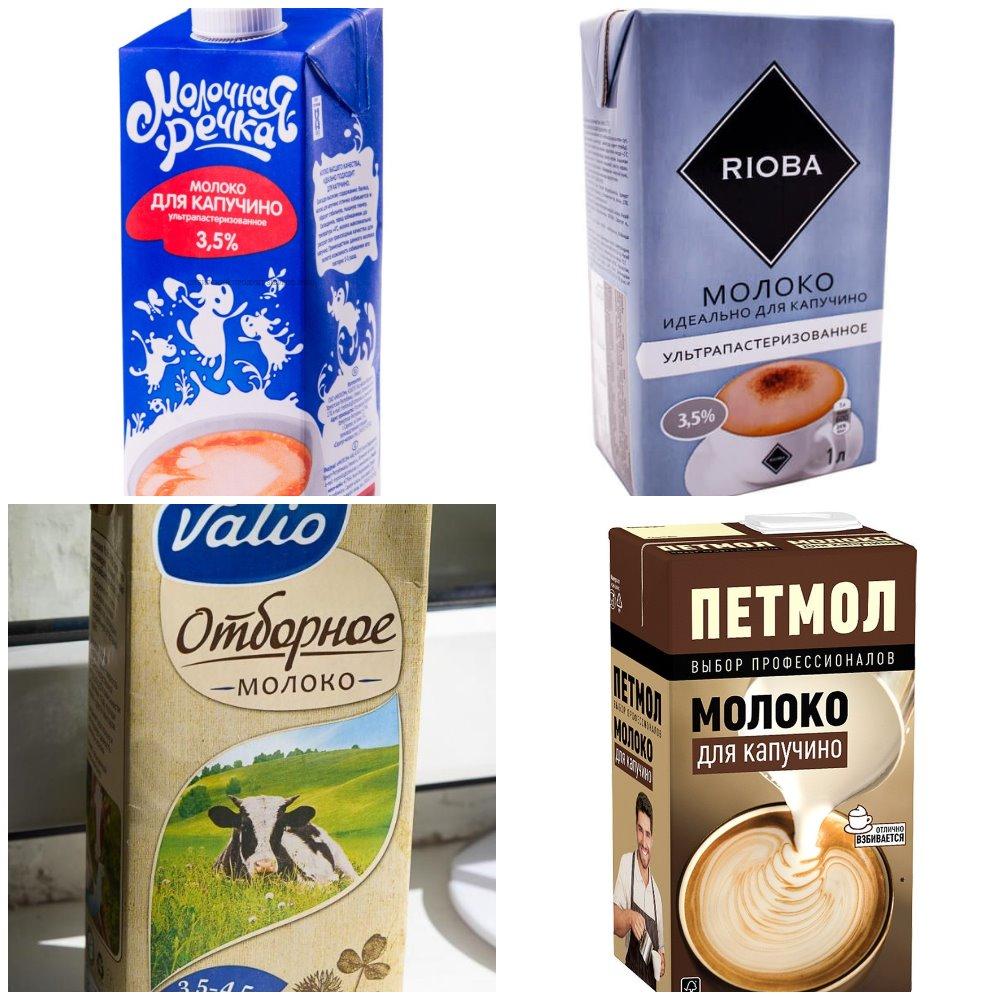 рейтинг молока для кофе