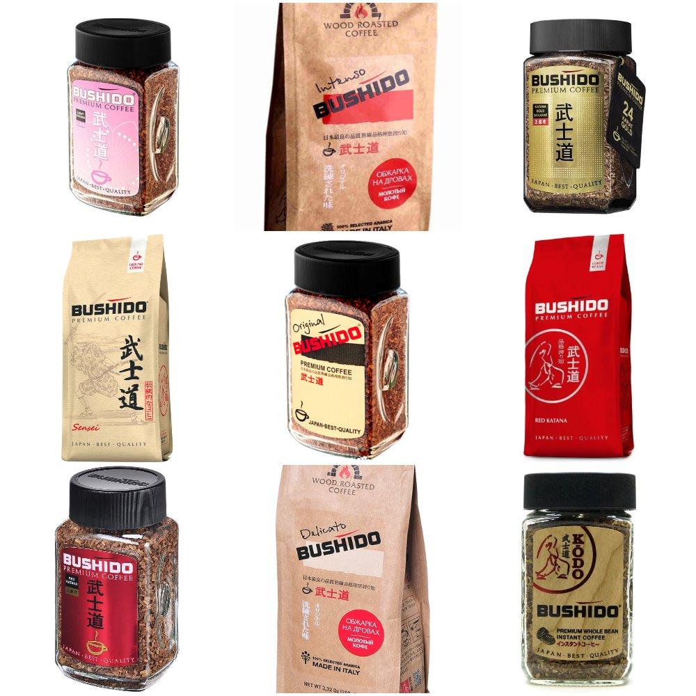 ассортимент кофе бушидо