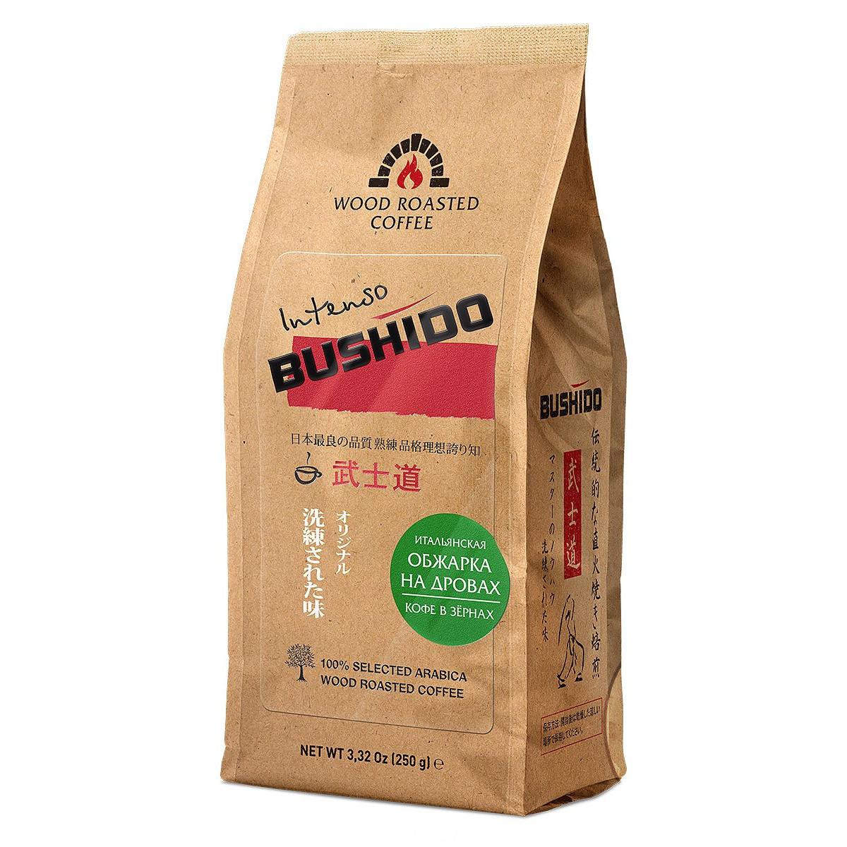 кофе бушидо интенсо