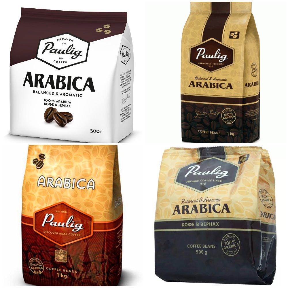 кофе паулиг арабика