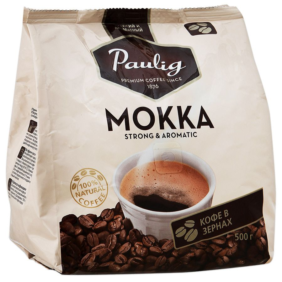 кофе паулиг мокка
