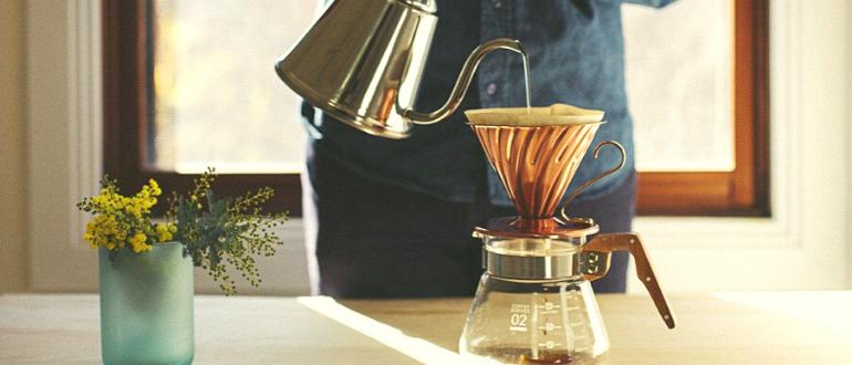 пуровер для заваривания кофе