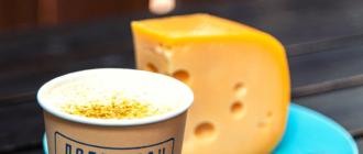 сырный раф