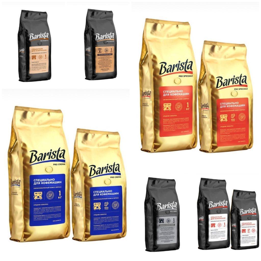 кофе Бариста Про